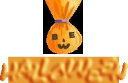 halloween_logo